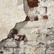 The collapsing wall — Stock Photo #75248919