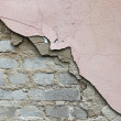 Collapsing wall — Stock Photo #75854123