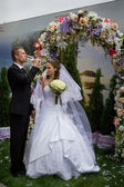 Young groom and bride — Stock Photo
