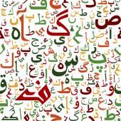 Arabic seamless script pattern — Stock Vector