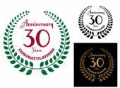 Anniversary jubilee laurel wreaths — Vector de stock