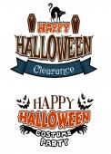 Halloween costume party banners — Stok Vektör