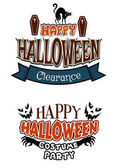 Halloween costume party banners — Stockvektor