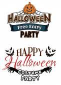 Halloween party tematów z potworami — Wektor stockowy