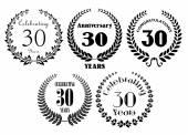 Laurel wreaths heraldic set — Vettoriale Stock