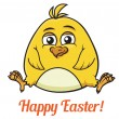 Cute little yellow Easter chick — Stock Vector #64440139