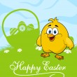 Easter card with decorated eggs and cute chicken — Stock Vector #64979381