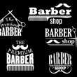 Banners, signs and pointers for barber shop — Stock Vector #66871417
