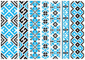 Ethnic embroidery ornaments seamless pattern — Stock vektor