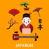 Japanese travel and cultural concept — Vector de stock