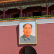 Tiananmen gate with portrait of Mao Zedong — Stock Photo #74033601