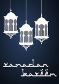 Ramadan Kareem holiday greeting card — Stock Vector