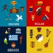 Culture, art and history icons of Greece — Stock Vector #79765038