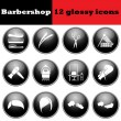 Постер, плакат: Set of barbershop glossy icons