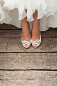 White wedding shoes — Stock Photo