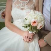 Beautiful wedding bouquet of paeonies — Stock Photo