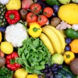 Huge group of fresh vegetables and fruit - High quality studio s — Stock Photo #51892871