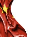 China waving satin flag isolated on white background — Stock Photo #64126405