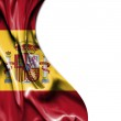 Spain waving satin flag isolated on white background — Stock Photo #64153793