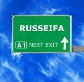 Russeifa Schild gegen klar blauen Himmel — Stockfoto