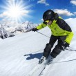 Skier in high mountains — Stock Photo #57724173