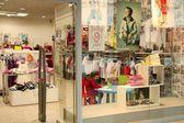 Children clothes shop — Stock Photo
