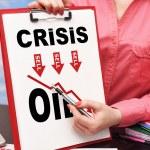 危機の概念 — ストック写真 #71869039