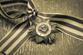 Jubilee Order, George Ribbon. Victory Day - May 9. — Stock Photo