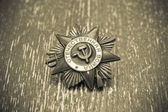 Jubilee Order of the Great Patriotic War. May 9 - Victory Day. Photo by sepia toned — Stock Photo