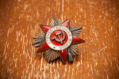 Jubilee Order of the Great Patriotic War. May 9 - Victory Day — Stock Photo