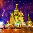 St. Basil's Cathedral in Moscow on Red Square at night winter — Stock Photo #64924373