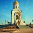 Temple of St. George on Poklonnaya Hill in Moscow. The Orthodox Church — Stock Photo #68101367