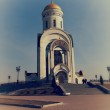 Gergiev George Temple in Moscow on Poklonnaya Hill. vintage style — Stock Photo #70650397