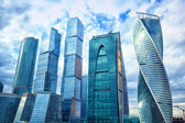 Moscow - march 9: Modern skyscrapers of Moscow City business complex. Russia, Moscow, march 9, 2015 — Stock Photo
