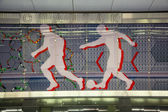 MOSCOW, RUSSIA - APRIL 10, 2015: Spartak is Metro station, was constructed in 1975 as part of northern extension of Krasnopresnensky radius but only opened on 27.08.2014. It serves built Arena Stadium — Stock Photo
