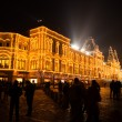 Christmas in Moscow, Russia. Red Square — Stock Photo #59822195