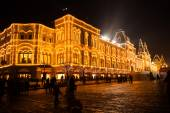 Christmas in Moscow, Russia. Red Square — Stock Photo