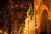 Christmas in Moscow, Russia. Red Square — Stockfoto