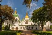 Saint Sophia Cathedral in Kiev 11th century — Stock Photo