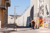 West Bank separation wall — Stock Photo