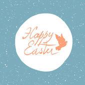 Easter Card Design — Stock Vector