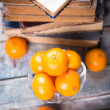 Mandarine — Stock Photo #59956383