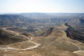 View from Akev mount — Stock Photo