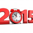 2015 year sign and clock — Stock Photo #57120515