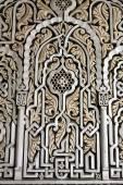 Moroccan ornament — Stock Photo