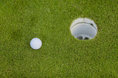 The golf ball — Stock Photo