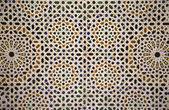 Moroccan shape — Stock Photo