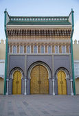 Royal Palace in Fes, Morocco — Stock Photo