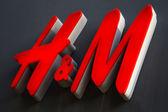 H&M store — Stock Photo