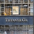 Tiffany store — Stock Photo #61232143